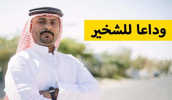 شاب عماني: تخلصت من صوت شخيري المزعج بعد 20 يوم من استخدام هذا البخاخ